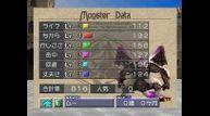 Monster-Rancher-2-port_200912_29.jpg