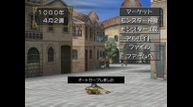 Monster-Rancher-2-port_200914_39.jpg
