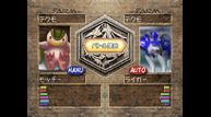 Monster-Rancher-2-port_200915_42.jpg