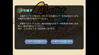 Monster-Rancher-2-port_200915_44.jpg