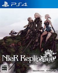 Nier replicant remaster box jp