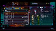 Disgaea-6_20200924_22.jpg