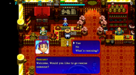 Shiren-the-Wanderer-5plus_20200926_06.png