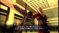 Shin-Megami-Tensei-III-Nocturne-HD-Remaster_20201012_03.jpg