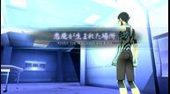 Shin-Megami-Tensei-III-Nocturne-HD-Remaster_20201012_04.jpg