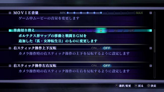 Shin-Megami-Tensei-III-Nocturne-HD-Remaster_20201012_08.jpg