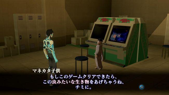 Shin-Megami-Tensei-III-Nocturne-HD-Remaster_20201012_09.jpg