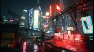 Cyberpunk-2077_20200918_01.png