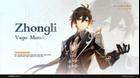 Genshin-Impact-11_Zhongli.png