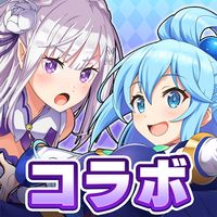 Konosuba fans icon