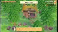 Story-of-Seasons-Pioneers-Of-Olive-Town_20201124_19.jpg