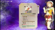 Atelier-Ryza-2_20201126_28.jpg