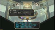 SaGa-Frontier-Remastered_20201128_19.jpg