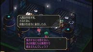SaGa-Frontier-Remastered_20201128_21.jpg