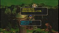 SaGa-Frontier-Remastered_20201128_29.jpg
