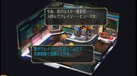 SaGa-Frontier-Remastered_20201128_34.jpg