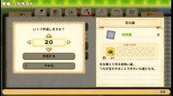 Story-of-Seasons-Pioneers-of-Olive-Town_201208_05.jpg