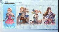 Granblue-Fantasy-Relink_20201218_14.png