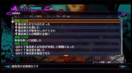 Disgaea6_201224_13.jpg