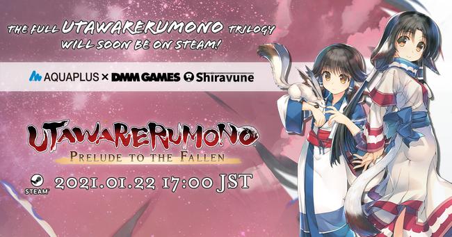Utawarerumono-Prelude-To-The-Fallen_PC_20210106_01EN.png