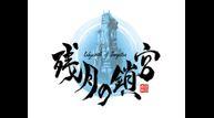 Labyrinth-of-Zangetsu_Logo.jpg