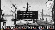 Labyrinth-of-Zangetsu_20210107_01.jpg