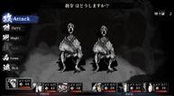 Labyrinth-of-Zangetsu_20210107_02.jpg