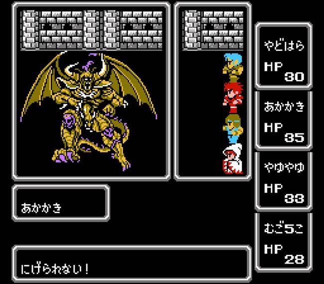 final_fantasy_1_nes.jpg