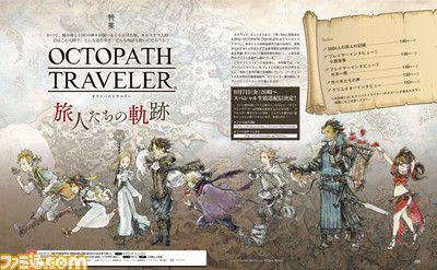 Octopath_Traveler_Famitsu_180906.jpg