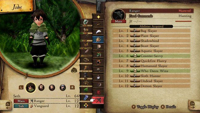 bravely_default_2_ranger_job_abilities.jpg