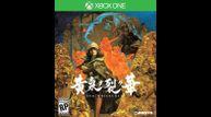 Undernauts-Labyrinth-of-Yomi_Box-Xbox.jpg