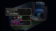 SaGa-Frontier-Remastered_20210325_01.jpg