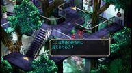 SaGa-Frontier-Remastered_20210325_02.jpg