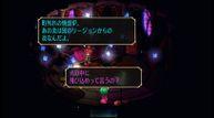 SaGa-Frontier-Remastered_20210325_03.jpg