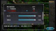 SaGa-Frontier-Remastered_20210325_09.jpg