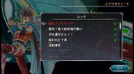 SaGa-Frontier-Remastered_20210325_11.jpg