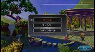 SaGa-Frontier-Remastered_20210325_12.jpg