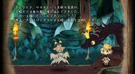 Evil-King-and-Splendid-Hero_210331_03.jpg