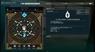 Utawarerumono-Zan-2_210402_08.jpg
