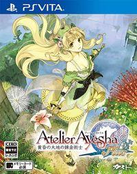 Atelier ayesha plus jp box
