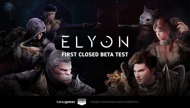 Elyon_CBT1.jpg