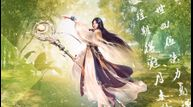 Swords-of-Legends-Online_Summoner_KeyArt.jpg