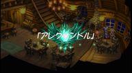Legend-of-Mana_210420-JP_03.jpg