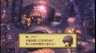 Legend-of-Mana_210420-JP_05.jpg