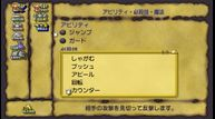 Legend-of-Mana_210420-JP_11.jpg