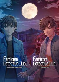 Famicom detective club combined vert art