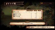 Evil-King-and-Splendid-Hero_210430_07.jpg