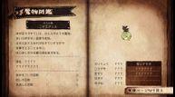 Evil-King-and-Splendid-Hero_210430_09.jpg