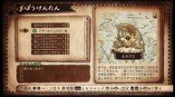 Evil-King-and-Splendid-Hero_210430_22.jpg
