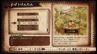 Evil-King-and-Splendid-Hero_210430_23.jpg